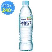 《Taiwan Yes》深命力海洋深層水(600ml/瓶,24瓶/箱)(X10箱)