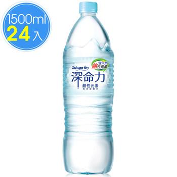 《【即期品】Taiwan Yes》深命力海洋深層水1500ml/瓶 (商品到期日2020/2/23)(12瓶x2箱)