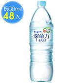 《Taiwan Yes》深命力海洋深層水1500ml(12瓶x4箱)