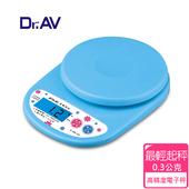 《Dr.AV》日式高精度電子 料理秤(MS-133)