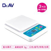 《Dr.AV》專業級數位藍光 電子秤(PT-145)