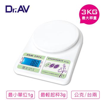 ★結帳現折★Dr.AV 多用途家用液晶 電子秤(PT-3KG)