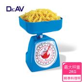 《Dr.AV》廚房烘培 料理秤(KS-26)