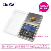 《Dr.AV》迷你藍光 電子秤(PT-500)