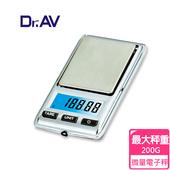 《Dr.AV》超迷你口袋型 精密微量電子秤(PT-2001)
