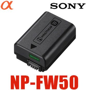 SONY 【台灣公司貨】 NP-FW50 原廠電池 A5100 A6000 A6300 A6500 A7 A7R A7S …適用