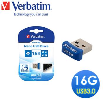 Verbatim 威寶 USB3.0 16GB 高速超迷你小巧隨身碟 Nano(用於平板、筆電、電視及汽車音響系統)