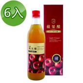 《台糖》蘋果醋600ml(6瓶/組)