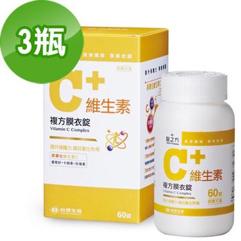 台塑生醫 維生素C複方膜衣錠(60錠/瓶) 3瓶/組