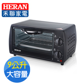 《HERAN禾聯》9L二旋鈕電烤箱 (HEO-09K1)