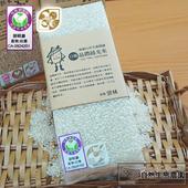 《【預購】源鄉自然生態農園》台南16號-有機轉型期晶鑽越光白米(1公斤/包)(3包)
