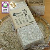 《【預購】源鄉自然生態農園》新品種 台南14號-有機留胚白米(1公斤/包)(3包)