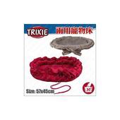 《換季大出清》德國TRIXIE「蝴蝶結二合一寵物睡床睡墊」(紅色 57*45cm)