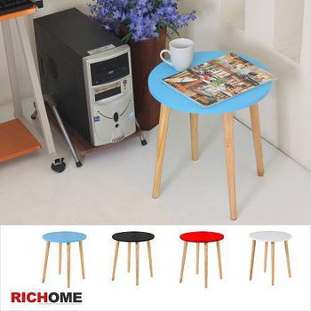 RICHOME 北歐風圓型桌-4色(米白)
