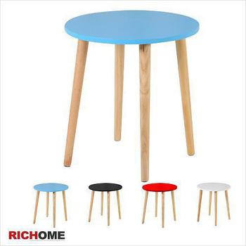 RICHOME 北歐風圓型桌-4色(藍)