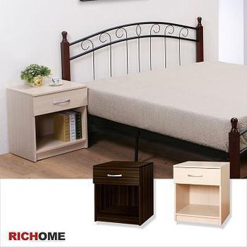 RICHOME 達倫E1板床頭櫃-二色可選(白橡色)