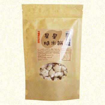【那魯灣】 有機星星糙米餅(米果)(10包 (40g/包))