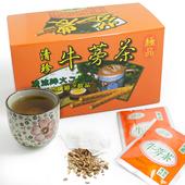 《那魯灣》清珍牛蒡茶包(2盒(5gX20包/盒))