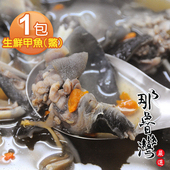 《【那魯灣】》鮮凍生鮮甲魚(鱉)(1包(500g/包))