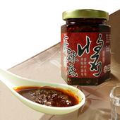 《那魯灣》富發麻辣鍋底醬(3罐(160g/罐))