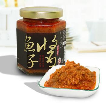 【那魯灣】 富發魚子醬(3罐(淨重160g/罐))