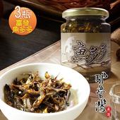 《那魯灣》富發魚多多(265g/罐)(3罐)