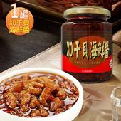 《那魯灣》澎富XO干貝海鮮醬(265克/罐)(1罐)