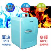 《ZANWA晶華》冷熱兩用電子行動冰箱/冷藏箱CLT-22B