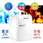 《ZANWA晶華》冷熱兩用電子行動冰箱/冷藏箱CLT-22W