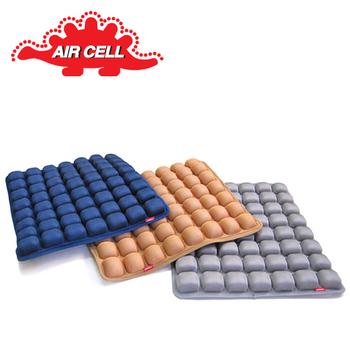 《AIR CELL》韓國 ACCS56 空氣減壓透氣坐墊(金黃棕)
