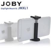 《JOBY》GripTight Mount XL 大型手機夾 JMXL1(JMXL1)