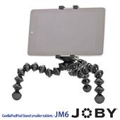 《JOBY》JOBY GripTight GorillaPodPod Stand for smaller tablets 金剛爪小型平板夾腳(JM6)