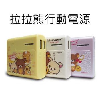 拉拉熊 OneMagic 5200拉拉熊行動電源 SP602 日本San-X認證 雙USB 額定2800mAh BSMI認證(珍珠白)