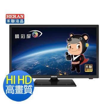 HERAN 24吋 Hi HD LED液晶顯示器(HD-24DD6)贈基本安裝(HD-24DD6)