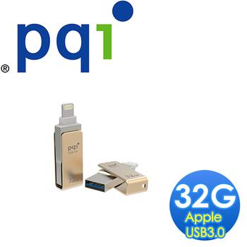 PQI 勁永 iConnect mini OTG 32GB USB 3.0+ Lightning蘋果專用迷你金屬隨身碟 (金)