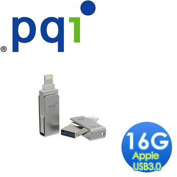 PQI 勁永 iConnect mini Apple OTG 16GB USB 3.0 + Lightning蘋果專用迷你金屬隨身碟(黑灰)