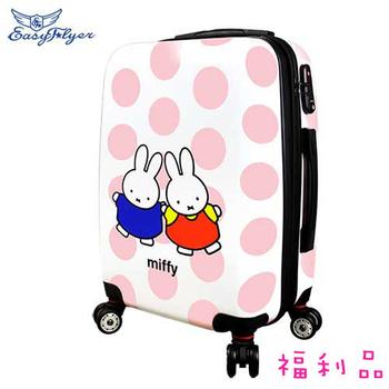 EasyFlyer 易飛翔 福利品 米飛兔系列可加大行李箱(20吋 圓點粉)