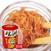 《【幸福小胖】》海洋王宮瑤柱燒(3罐(辣味/120g/罐))