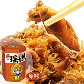 《【幸福小胖】》海洋王宮小卷瑤柱絲(3罐 (原味/110g/罐))