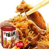 《【幸福小胖】》海洋王宮小卷瑤柱絲(3罐 (辣味/110g/罐))
