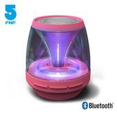 《ifive》七彩LED重低音藍牙喇叭(糖果粉)