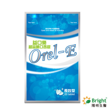 陽明 Orel-E益口樂口含錠(14公克)