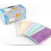 《紫飛機》成人平面口罩/顏色隨機出貨(50片*10盒入)