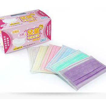 《紫飛機》兒童平面口罩/顏色隨機出貨(50片*10盒入)