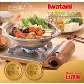 《日本Iwatani》岩谷達人slim磁式超薄型高效能瓦斯爐(金色)