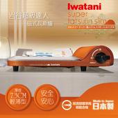 《日本Iwatani》岩谷達人slim磁式超薄型高效能瓦斯爐(橘色)