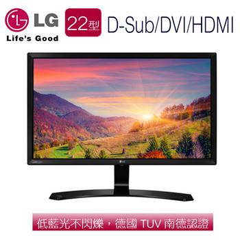 《LG樂金》22MP58VQ-P 22型AH-IPS三介面電競螢幕狂歡春電↘買就送5+5插座延長線