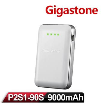 《Gigastone立達國際》P2S1-90S 9000mAh 雙輸出行動電源-珠光白