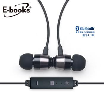 E-books S52 藍牙4.1頸掛磁吸式氣密耳機(黑)