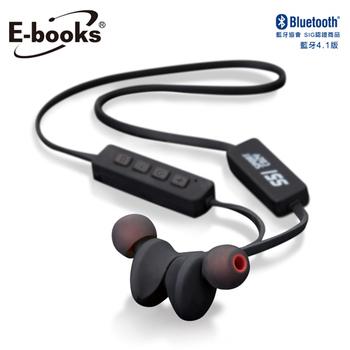 《E-books》S51 藍牙4.1運動頸掛磁吸入耳式耳機(黑)